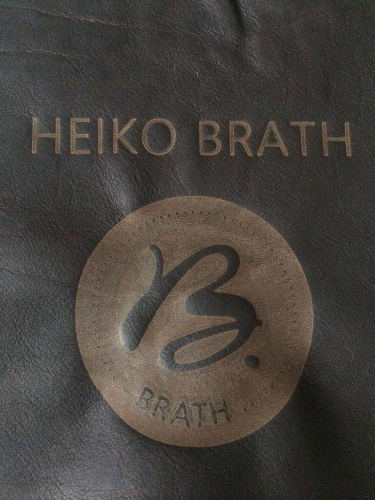 Heiko Brath